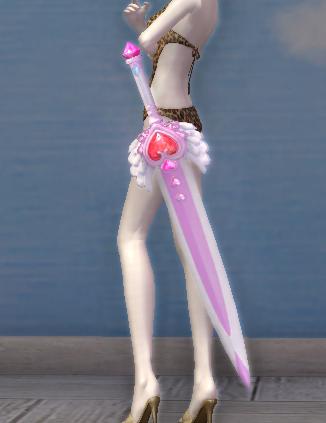 Beloved Sword