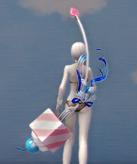 [Event] Pureheart Bow