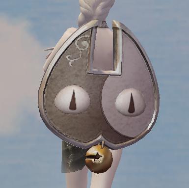 Wild Kitter's Shield