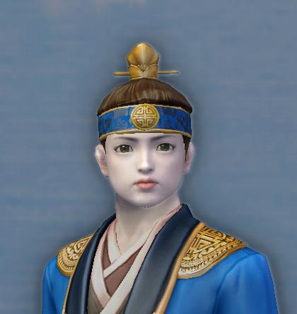 Regent Headpiece